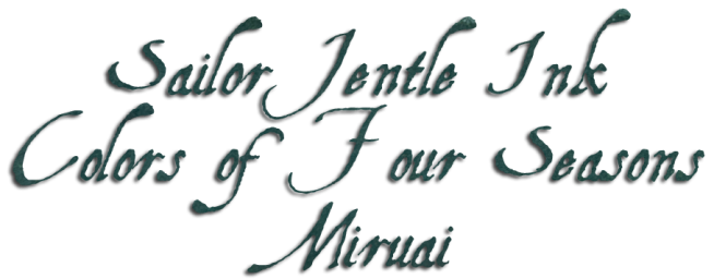 Sailor-Jentle-Ink---Colors-of-Four-Seasons---Miruai-nazwa